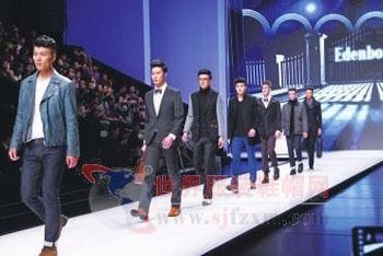 石狮市服装设计师协会会员代表大会会议议程安排