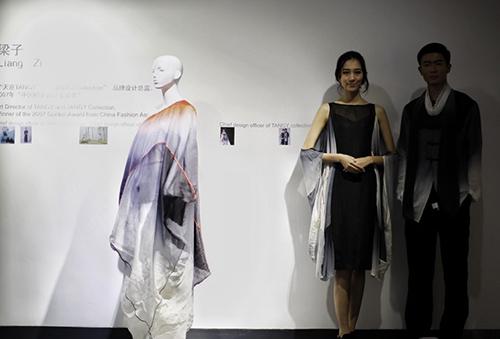 中国风服装设计师作品合展在上海举行