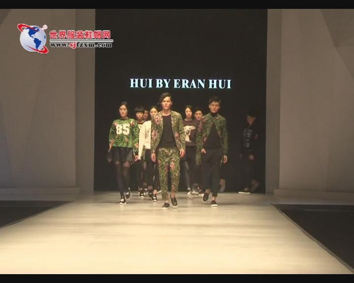 HUI BY ERAN HUI新品发布会