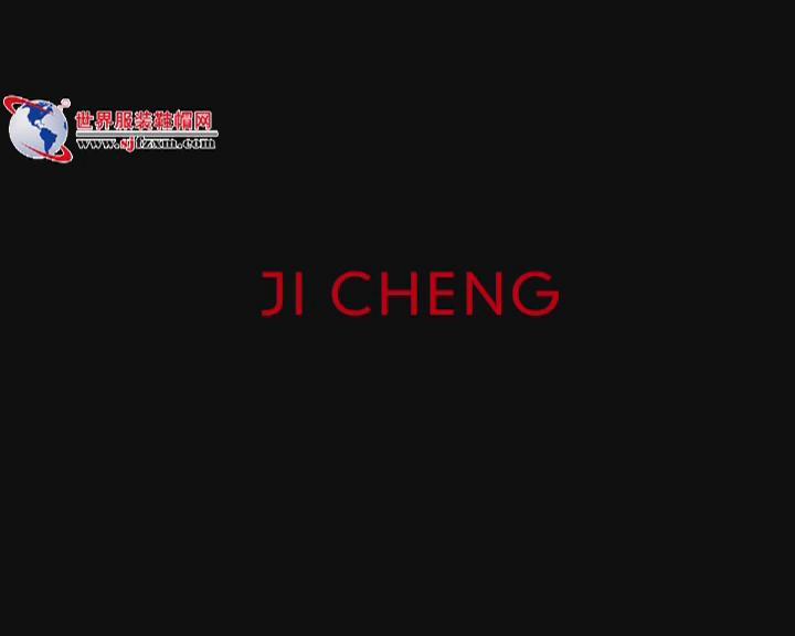 "JICHENG2015秋冬""百乐门""系列数字秀发布"