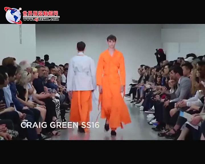 Craig Green2016春夏伦敦时装周新品发布会