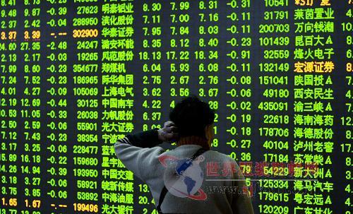 股票三连板ST天成提示众项来往危险