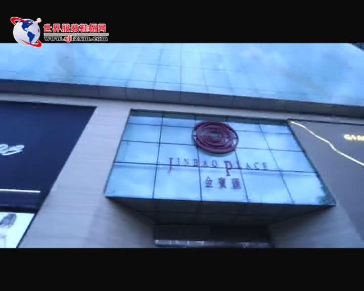 GIADA金宝汇精品店全新启幕