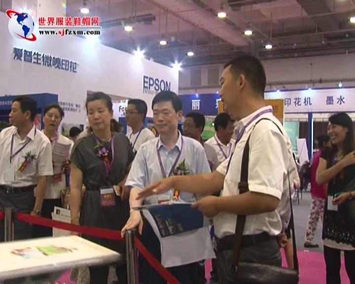 众多领导2015中国(山东)国际纺织博览会现场参展情况(上)