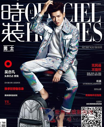 bionic系列首登时尚杂志单人封面