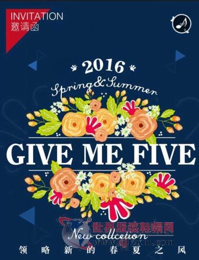 捷米梵童装2016春夏新品发布会于9月举行