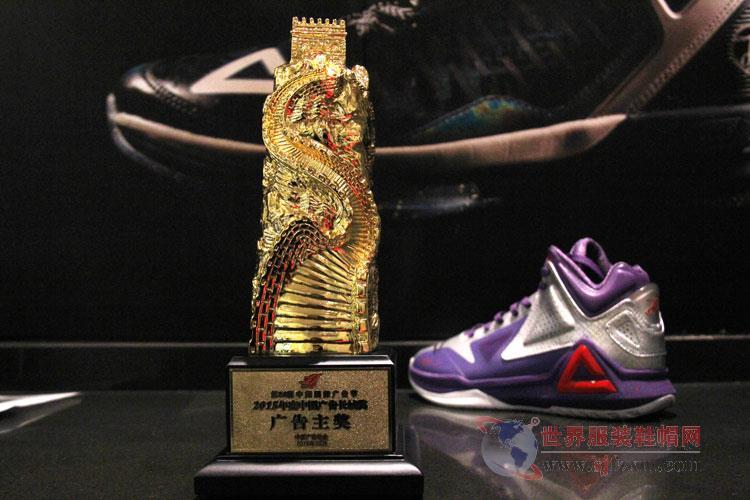 匹克大全再享篮球最强广场鞋跑出中国第一海健美裤体育舞盛誉图片