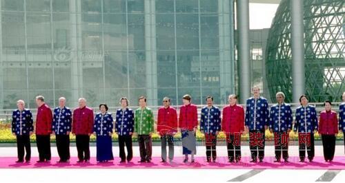 历届APEC会议领导人 特色服装秀 1999 2004图片