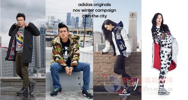 adidas Originals挑战冬日时尚